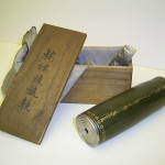 1_Kinshu-Aitaikyou,antique scope from Europe (1)